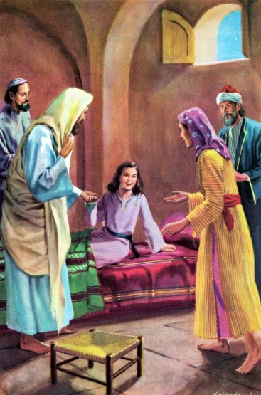 Images of Jesus by S.W. Donnison